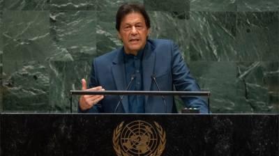 PM Imran Khan speech at UNGA, warns World of a devastating Nuclear war between two Arch rivals