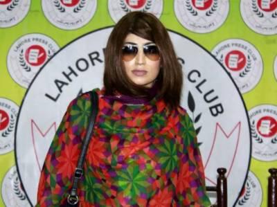 Qandeel Baloch honour killing case: Pakistani Court announce the verdict
