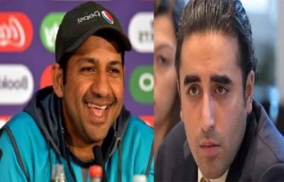 (VIDEO): Pakistani Skipper Sarfraz Ahmed mock Bilawal Bhutto Zardari in a live press conference