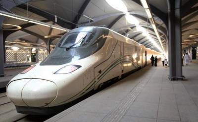 Fire erupts at High Speed Train Haramain Express in Saudi Arabia