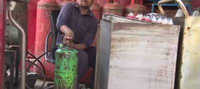LPG Prices increase significantly across Pakistan