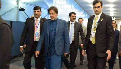 PM Imran Khan received warm welcome upon arrival at Islamabad Airport
