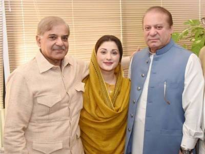 Punjab Anti Corruption Establishment gives a strong blow to Sharif family