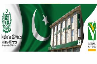 Rs 180 billion withdrawn from the Central Directorate of National Savings