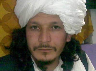 Senior Taliban Commander killed in Afghanistan airstrike