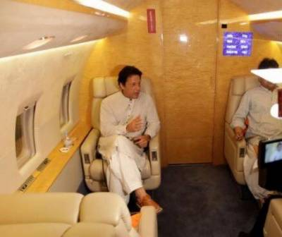 What technical problem PM Imran Khan special plane encountered in NY? It was SERIOUS