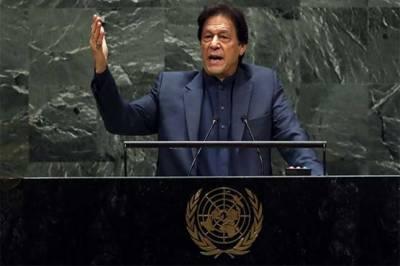 Pakistani PM Imran Khan speech at UNGA breaks record, Most popular address by World leader as per UN statistics