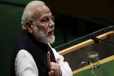 Indian PM Narendra Modi faces an embarrassing blow