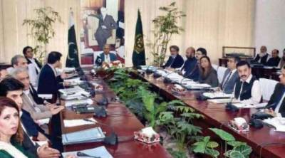 PTI government approved multiple mega projects worth hundreds of billions across country