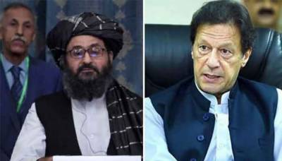Afghan Taliban held important meeting with Pakistani PM Imran Khan