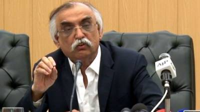 FBR Chairman announces to launch aggressive drive across the country