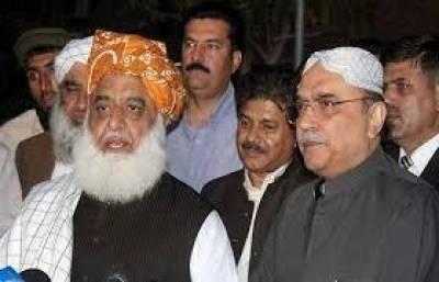 Former President Asif Ali Zardari makes surprise announcement regarding FazalRehman Azadi March