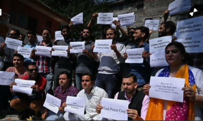 Indian government propaganda exposed by Kashmiri journalists in Srinagar with mass protest