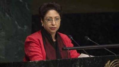 Pakistan FO responds over media reports of unceremonious sacking of Ambassador Maleeha Lodhi