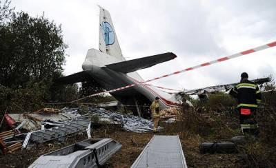 Cargo plane crash killed at least 4 people