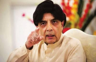 Chaudhry Nisar Ali Khan lands in big trouble