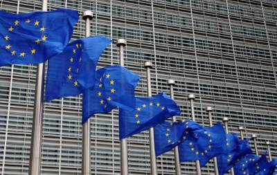 European Union rejected the British government request