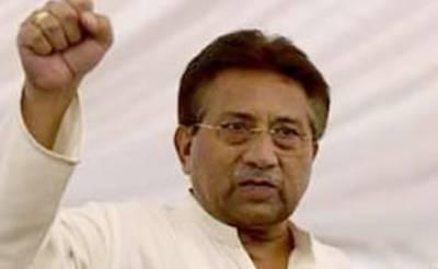 Former President Pervez Musharraf makes a surprise announcement