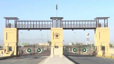 Pakistan Iran travelling gate at Taftan border closed