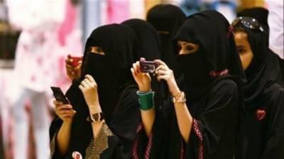 Saudi Crown Prince announces a bold decision for Saudi women, unprecedented