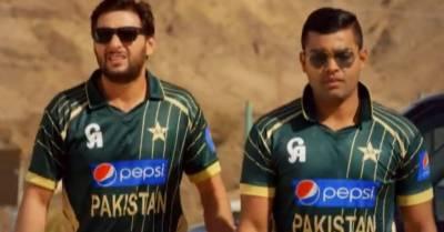 Umar Akmal breaks Shahid Afridi's world record in T20 International cricket