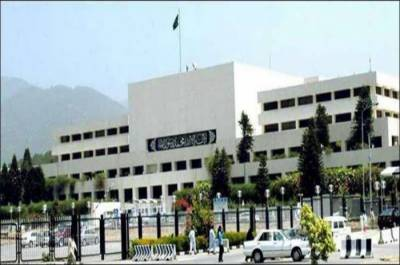 Federal government sacked law secretary Arshad Farooq