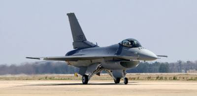 Air Force F - 16 fighter jet crashed during routine flight, Pilot manages to ejects successfully