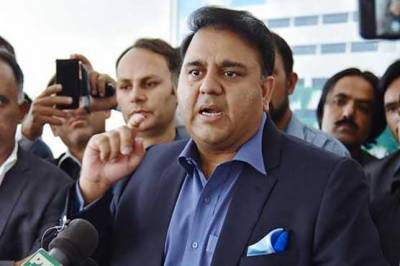 Federal Minister Fawad Chaudhry faces a setback
