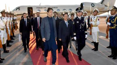 Pakistan PM Imran Khan arrived in Beijing on a high profile visit