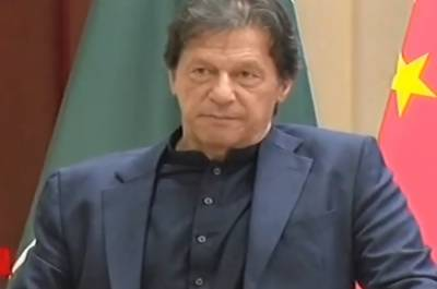 Pakistan PM Imran Khan wishes to follow Chinese President Xi Jinping