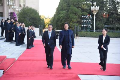 PM Imran Khan accorded Red Carpet welcome on his arrival at Great Hall of the People in Beijing