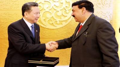 CPEC: Federal Minister Sheikh Rashid Ahmed finally seeks $8 billion from China