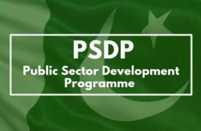 Federal government released huge funds under PSDP