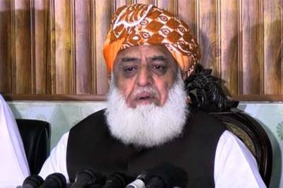 JUI F Chief Fazalur Rahman faces a big setback