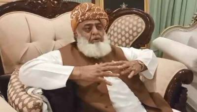 JUI F Chief Fazalur Rahman takes a U - Turn