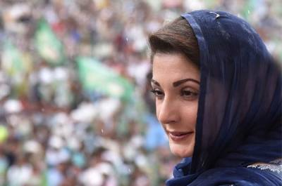 Maryam Nawaz breaks silence over Mobile Phone controversy inside Jail