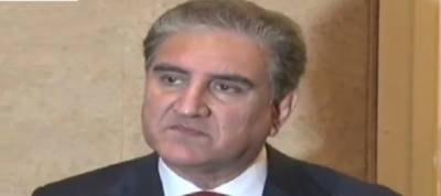 Pakistan FM Qureshi reveals important reason behind PM Imran Khan Special visit to China