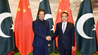 Pakistani PM Imran Khan makes big offers to top Chinese companies