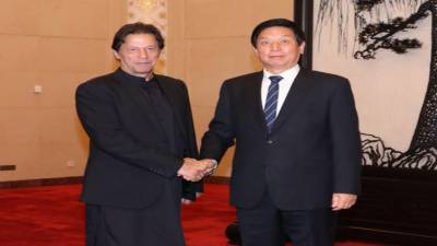 PM Imran Khan held important meeting with Chairman National People's Congress, key decisions taken
