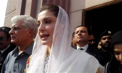 PML N leader Maryam Nawaz faces yet another setback