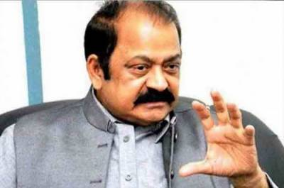 PML N leader Rana Sanullah faces yet another blow