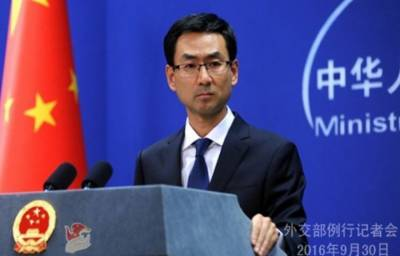 China responds over Turkish Military operations in Syria