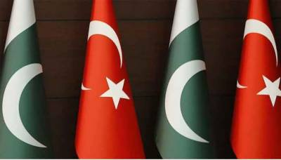 Government of Turkey has a gift for people of Pakistan