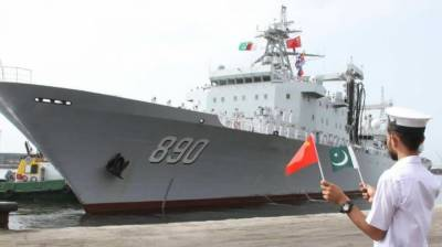 Pakistan Navy and PAF held joint military drills in Arabian Sea to validate joint maritime security doctrine