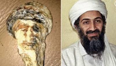 British woman claimed finding Al Qaeda chief Osama Bin Laden