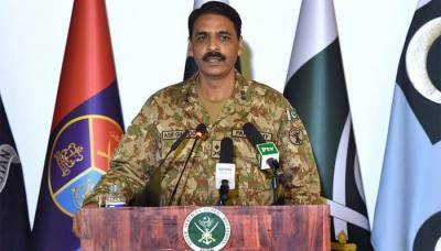 DG ISPR reveals stunning information over Pakistan civil military leadership visit to China