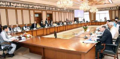 Federal cabinet session summoned with 15 points agenda