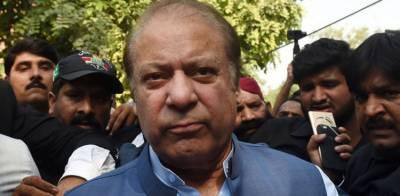Former PM Nawaz Sharif re arrested inside jail, remand sought