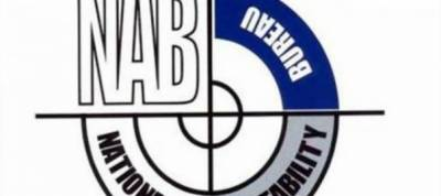 NAB launches massive probe against at least 109 Police Officers