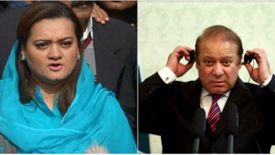 NAWAZ Sharif is an incompetent leader, says PML N spokesperson Maryam Aurangzeb